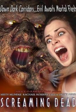 Постер фильма Кричащие мертвецы (2003)