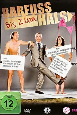 Постер фильма Голая правда (2009)