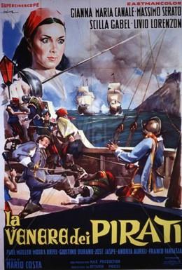 Постер фильма Королева пиратов (1960)