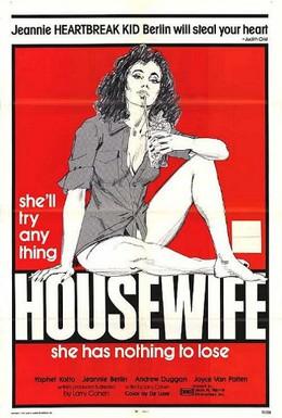 Постер фильма Боун (1972)