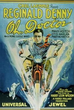 Постер фильма О, Доктор! (1925)