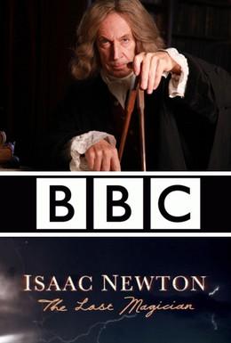 Постер фильма Исаак Ньютон: Последний чародей (2013)
