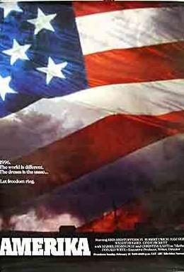 Постер фильма Америка (1987)