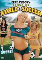 Плейбой: Девушки мирового футбола (2006)
