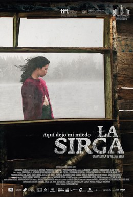 Постер фильма Ла-Сирга (2012)