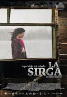 Ла-Сирга (2012)