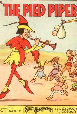 Постер фильма Гамельнский крысолов (1933)