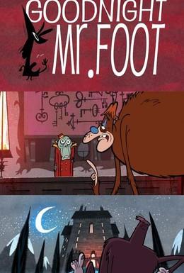 Постер фильма Спокойной ночи, мистер Фут (2012)