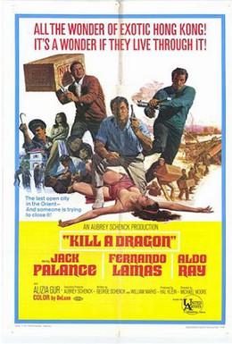 Постер фильма Убить дракона (1967)