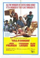 Убить дракона (1967)