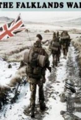 Постер фильма Фолклендская война (2002)