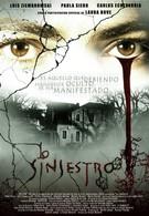 Зловещий (2009)