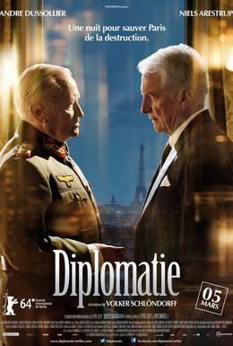 Постер фильма Дипломатия (2014)