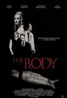 Тело (2013)