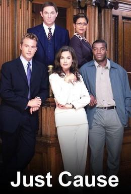Постер фильма Правое дело (2002)