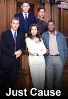 Правое дело (2001)