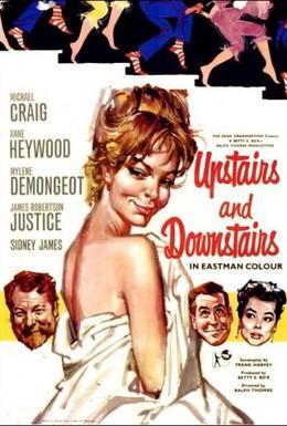 Постер фильма Вверх и вниз по лестнице (1959)