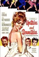Вверх и вниз по лестнице (1959)