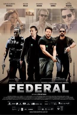 Постер фильма Федерал (2010)