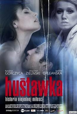 Постер фильма Качели (2010)
