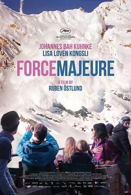 Постер фильма Форс-мажор (2014)