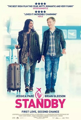 Постер фильма На паузе (2014)