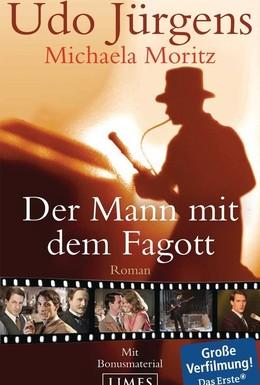 Постер фильма Человек с Фаготом (2011)