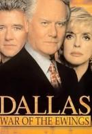 Даллас: Война Юингов (1998)