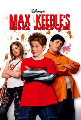 Постер фильма Возмездие Макса Кибла (2001)