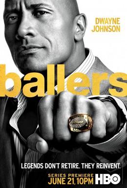 Постер фильма Футболисты (2015)