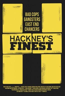 Постер фильма Сливки Хакни (2014)