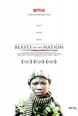 Постер фильма Безродные звери (2015)