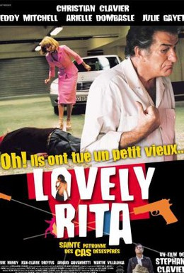 Постер фильма Милашка Рита (2003)
