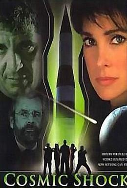 Постер фильма Скала судного дня (1997)