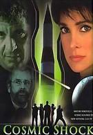 Скала судного дня (1997)