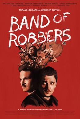 Постер фильма Банда грабителей (2015)