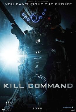 Постер фильма Команда уничтожить (2016)