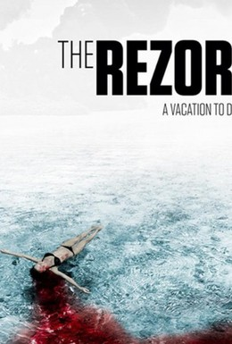 Постер фильма Курорт (2015)