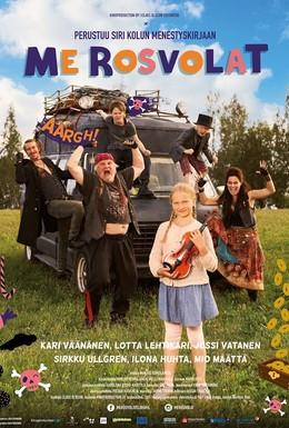 Постер фильма Мы – дорожные пираты (2015)