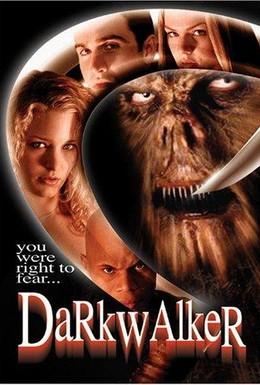 Постер фильма Оборотень (2003)