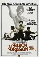 Чёрный Дракон (1974)