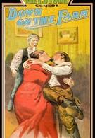 Внизу на ферме (1920)