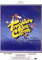 Трокадеро – синий лимон (1978)