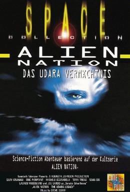 Постер фильма Нация пришельцев: Наследие удара (1997)
