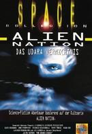 Нация пришельцев: Наследие удара (1997)