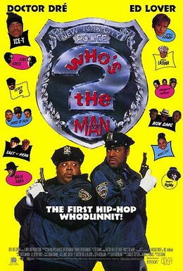 Постер фильма Кто этот тип? (1993)