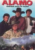 Аламо: Тринадцать дней славы (1987)