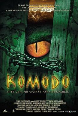 Постер фильма Комодо. Остров ужаса (1999)