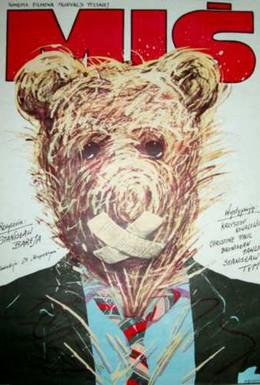 Постер фильма Мишка (1981)