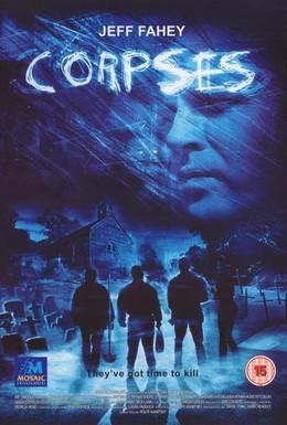 Постер фильма Трупы (2004)